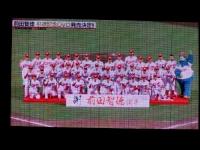 13.10.3 記念撮影3