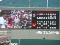 12.7.16 今日のスタメン