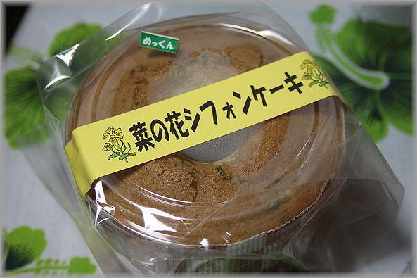 2012.3.6 すずちゃんちから