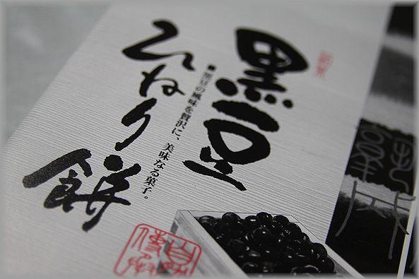 2012.4.2  ソル君ちちから