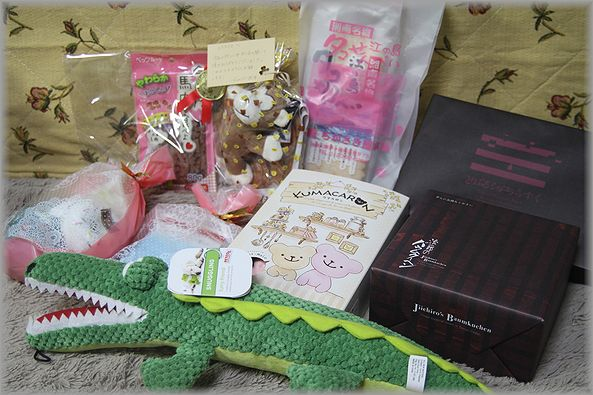 2012.11.12 お土産