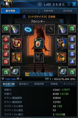 2013100502