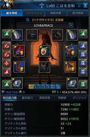 2013100503