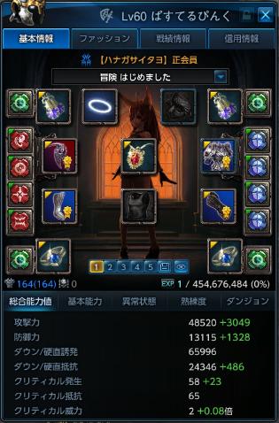 2013100504