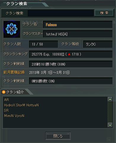 2013-04-23 00-51-37