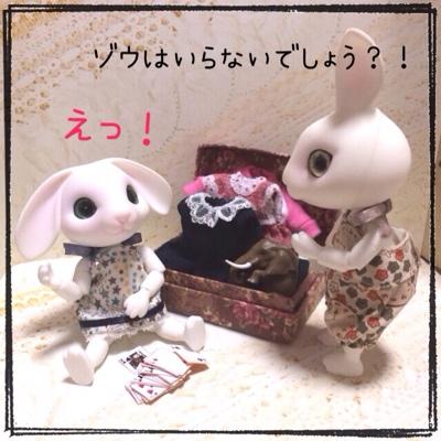 fc2blog_20141126132122fa4.jpg