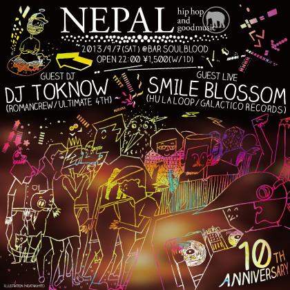 201308_NEPAL10th.jpg