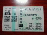 2013030417330000.jpg