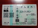 2013030417370000.jpg