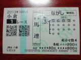 2013030417380000.jpg