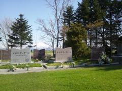 20130517 メジロっ仔達のお墓と羊蹄山