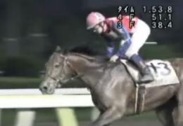 20131002 グランディオーソくん圧勝^^・・・12