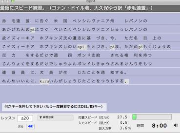 a-20 最後 2014-03-19