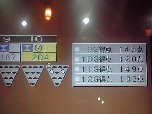 12-09-14_001.jpg