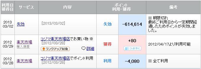blog255.jpg