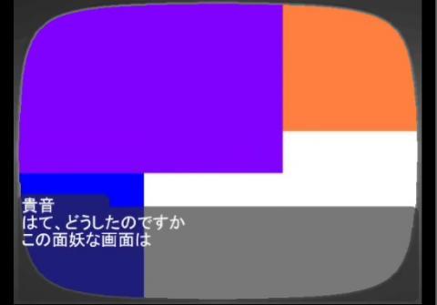紳士猫P カラーテレビ 0:59 縮小