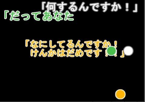 忍楓P 明日への花標 1:59 縮小