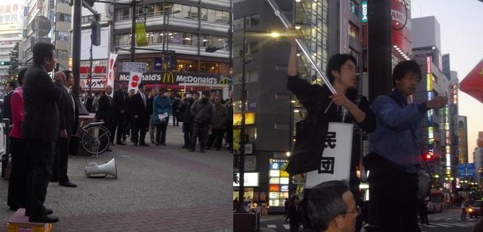 mindan20121127.jpg