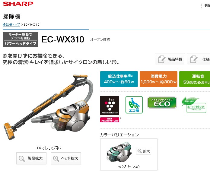 sharp2012112802.jpg