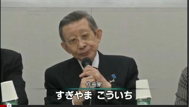 sugiyama20121121.jpg