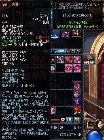 ScreenShot2014_1124_213339010.jpg
