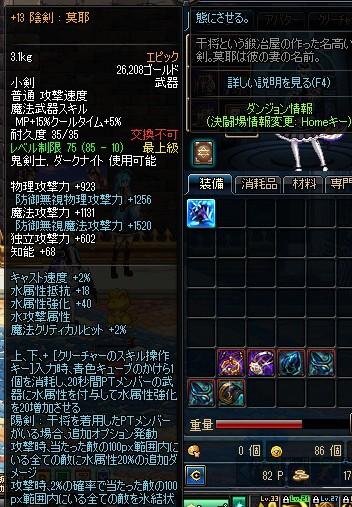 ScreenShot2014_1127_072008034.jpg