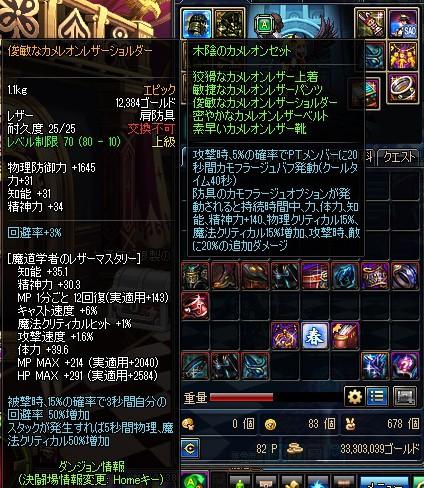 ScreenShot2014_1128_074125109.jpg