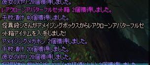 ScreenShot2014_1203_153735774.jpg