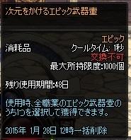 ScreenShot2014_1211_153613447.jpg