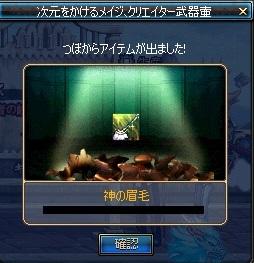ScreenShot2014_1211_153640036.jpg