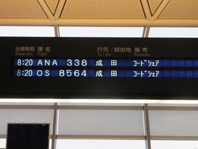 2013-1022(01).jpg