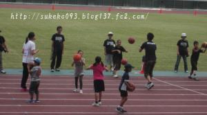 永田先生のバスケットボール教室、始まりっ!