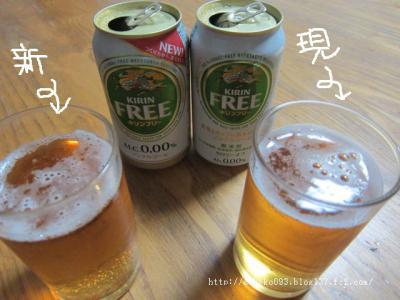 飲み比べっ!!