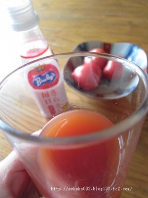 生のトマトと食べ(飲み)比べっ!