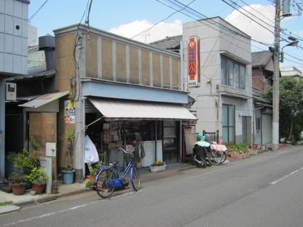 墨田5-1本原商店