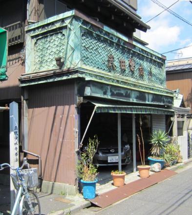 墨田5-10 武田常商店⑦