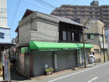 墨田4-10 山形屋茶店①