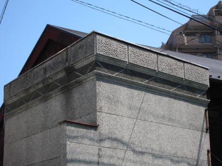 墨田4-10 山形屋茶店②
