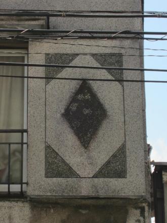 墨田3-39島村時計店③