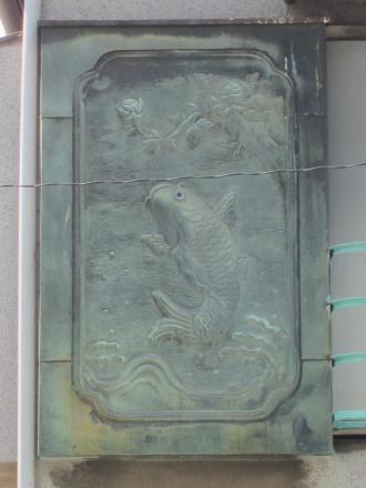 墨田3-39島村時計店⑥