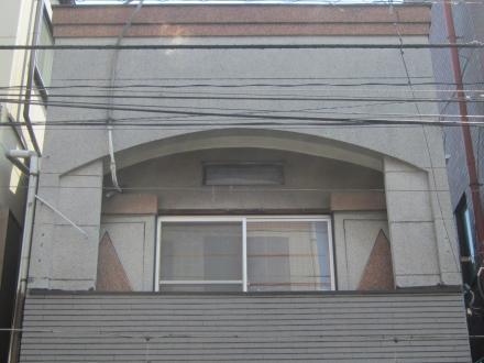 東向島5 K邸②