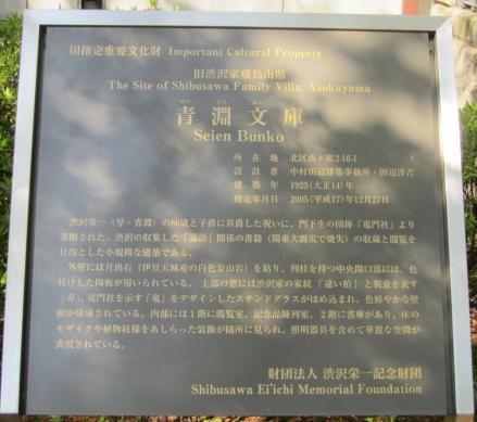 清淵文庫25