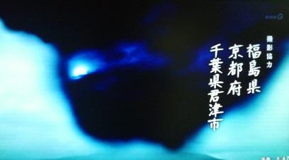千葉県君津市の文字が!
