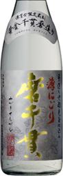 $EZO砂くじらのヨタ話~キタノハテから愛を込めて~
