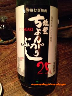 mugi_201311121335102b1.jpg