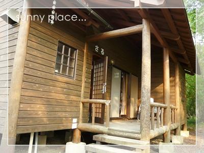 camp2-1.jpg