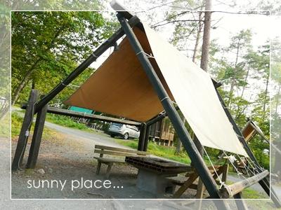 camp2-4.jpg