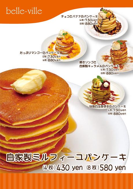 bv_pancake.jpg