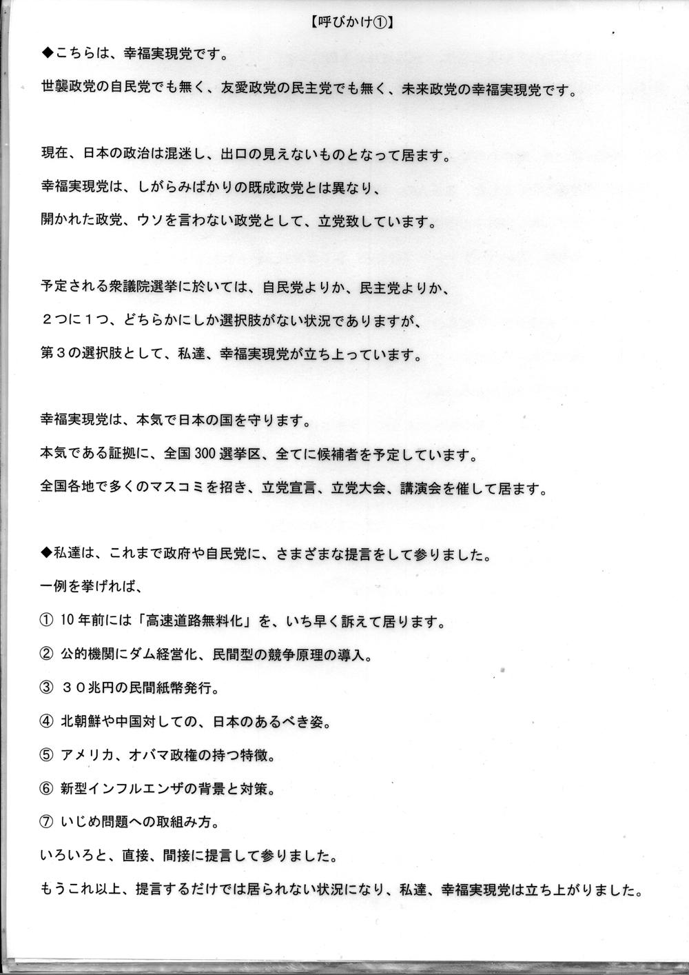 2012-08-07-01.jpg