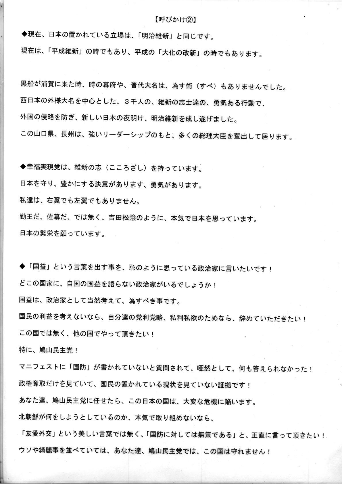 2012-08-07-02.jpg